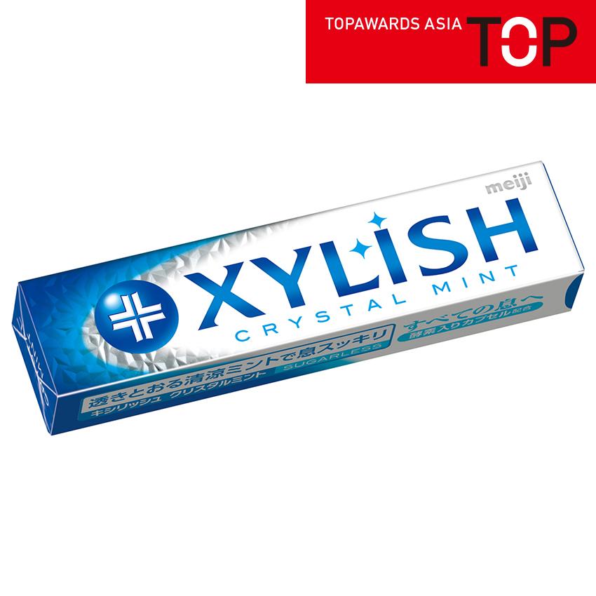 xylish_1.jpg