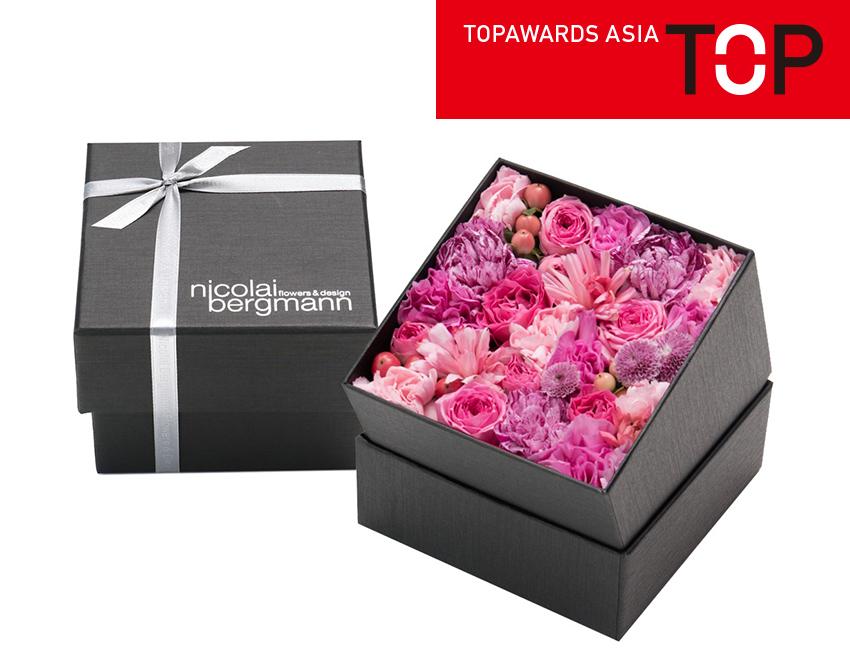 flowerbox_1.jpg