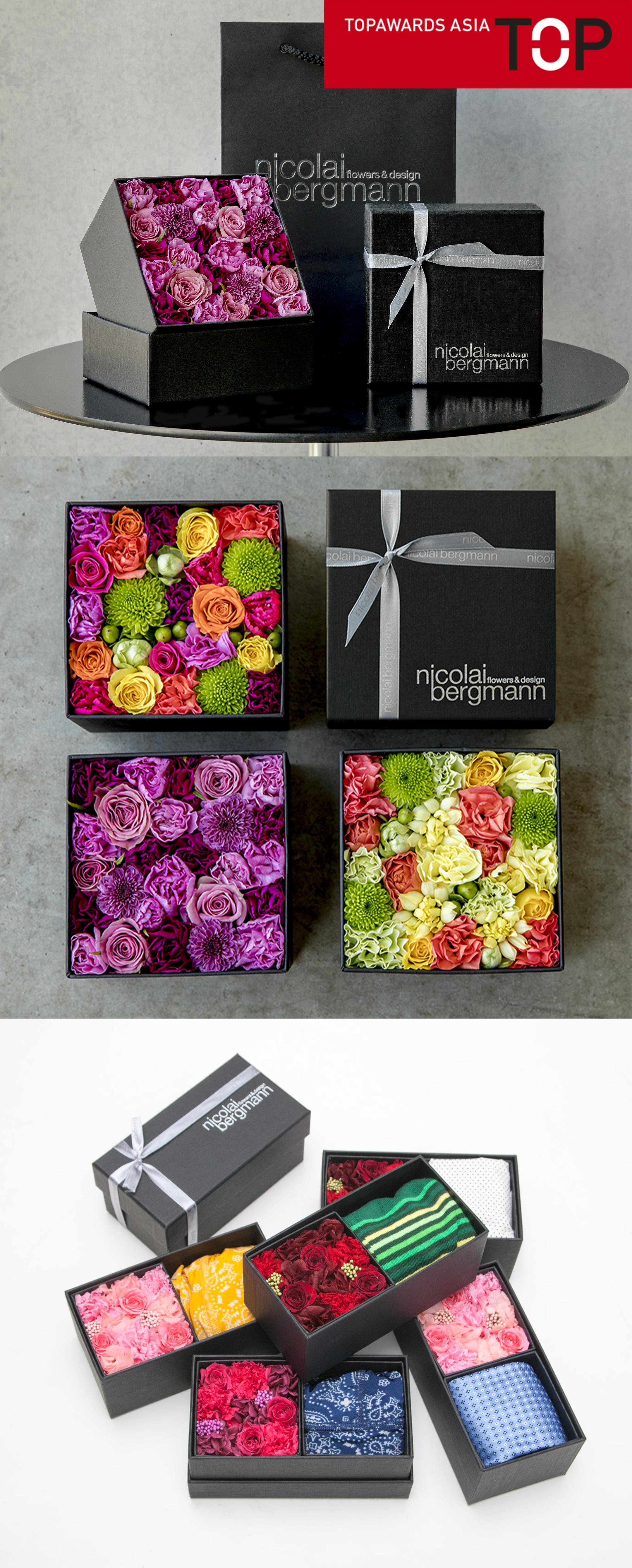 flowerbox_2.3.jpg