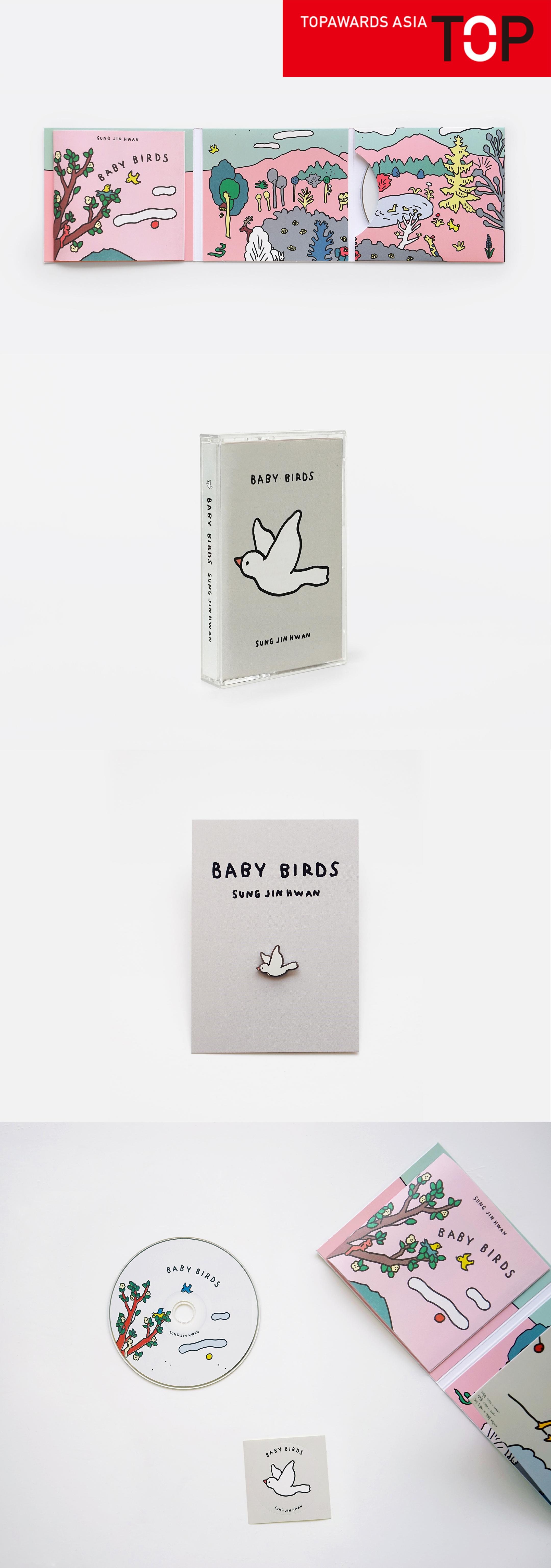 babybirds_2.jpg