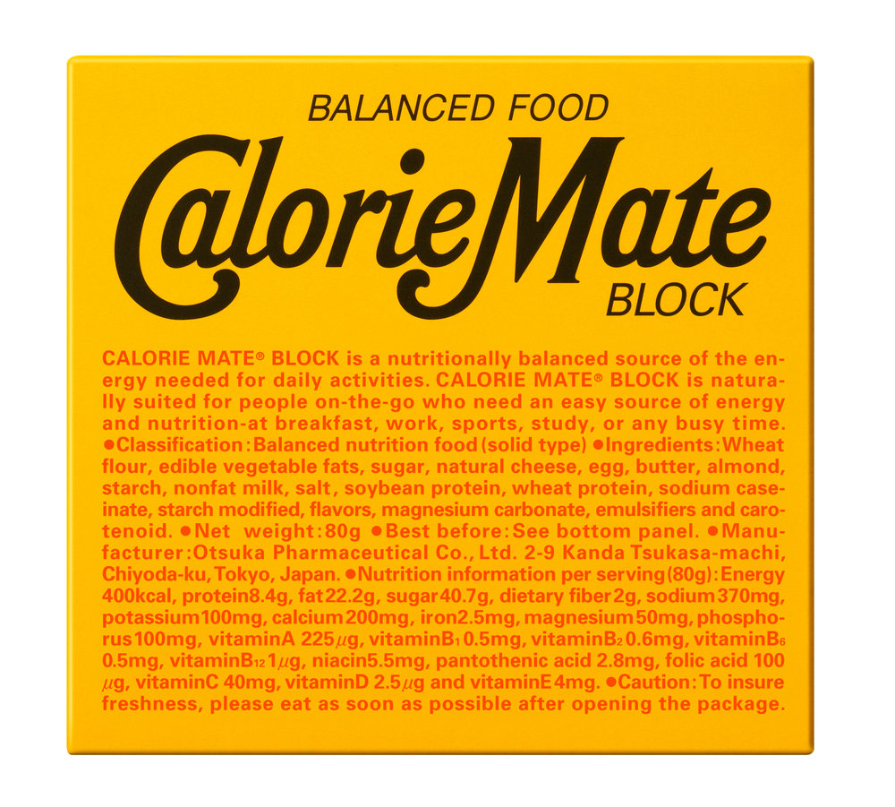 Interview #6 • Calorie Mate -