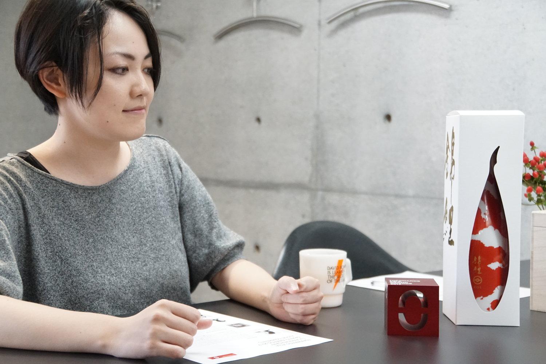 """Interview #1 • Japanese Sake """"Koi"""" -"""