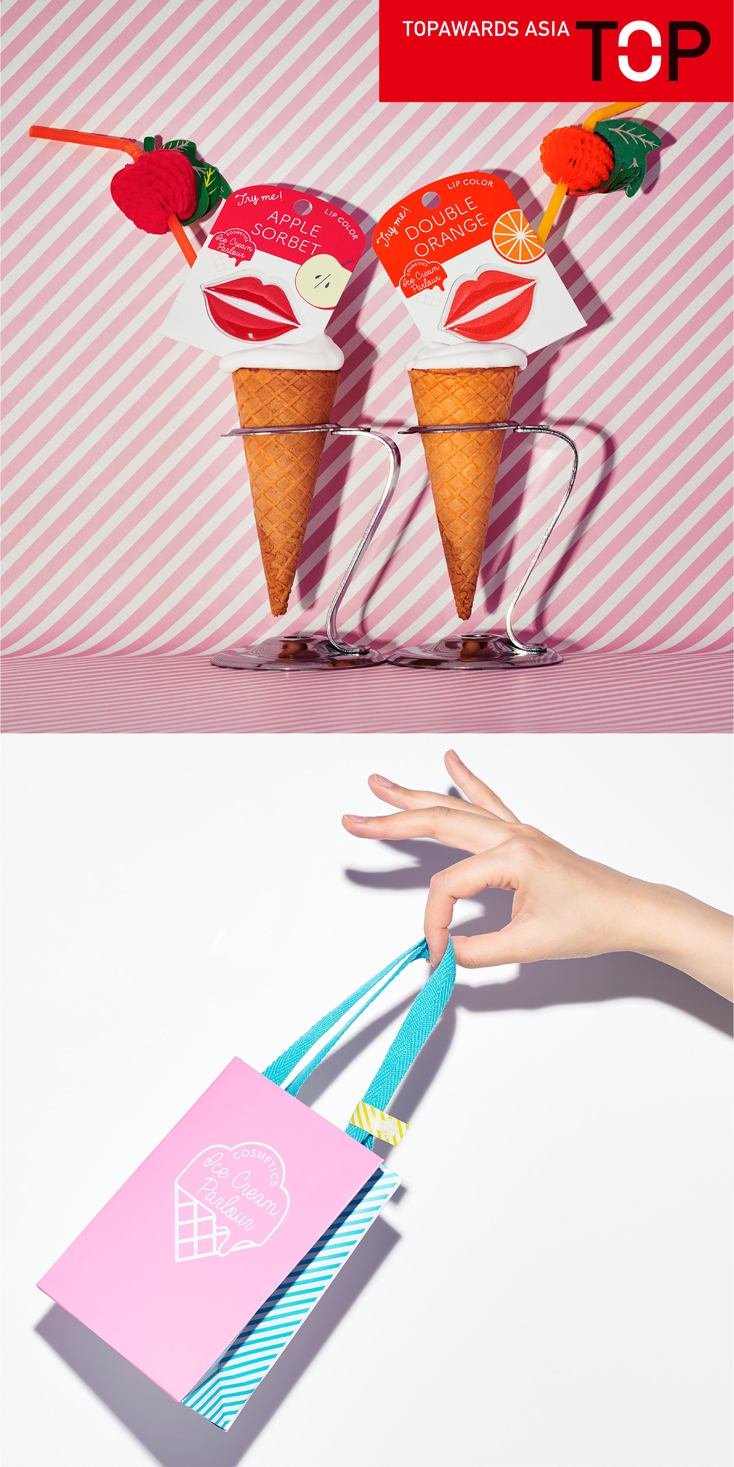 icecream_HP-03.jpg