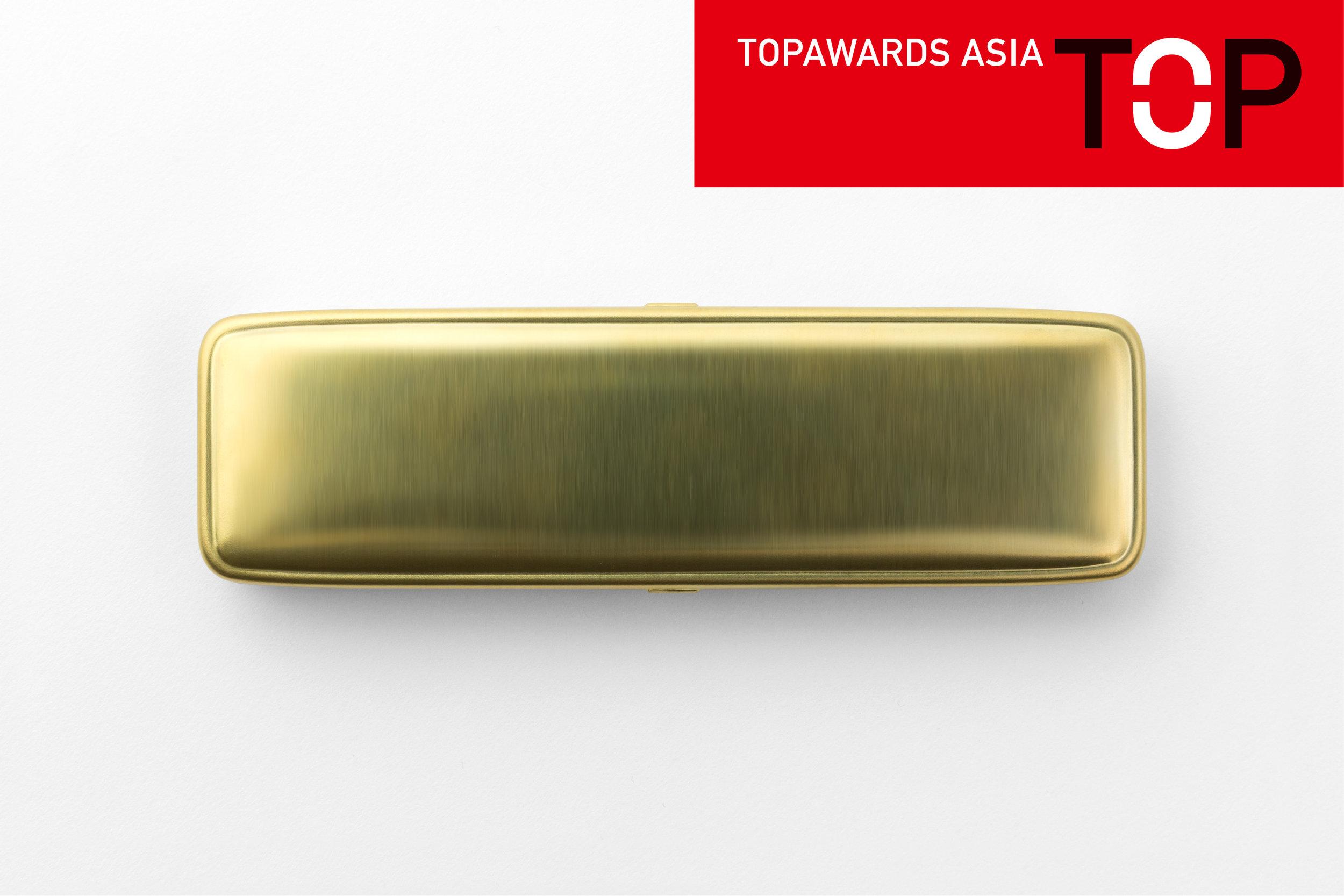 brass_HP_part 2.jpg