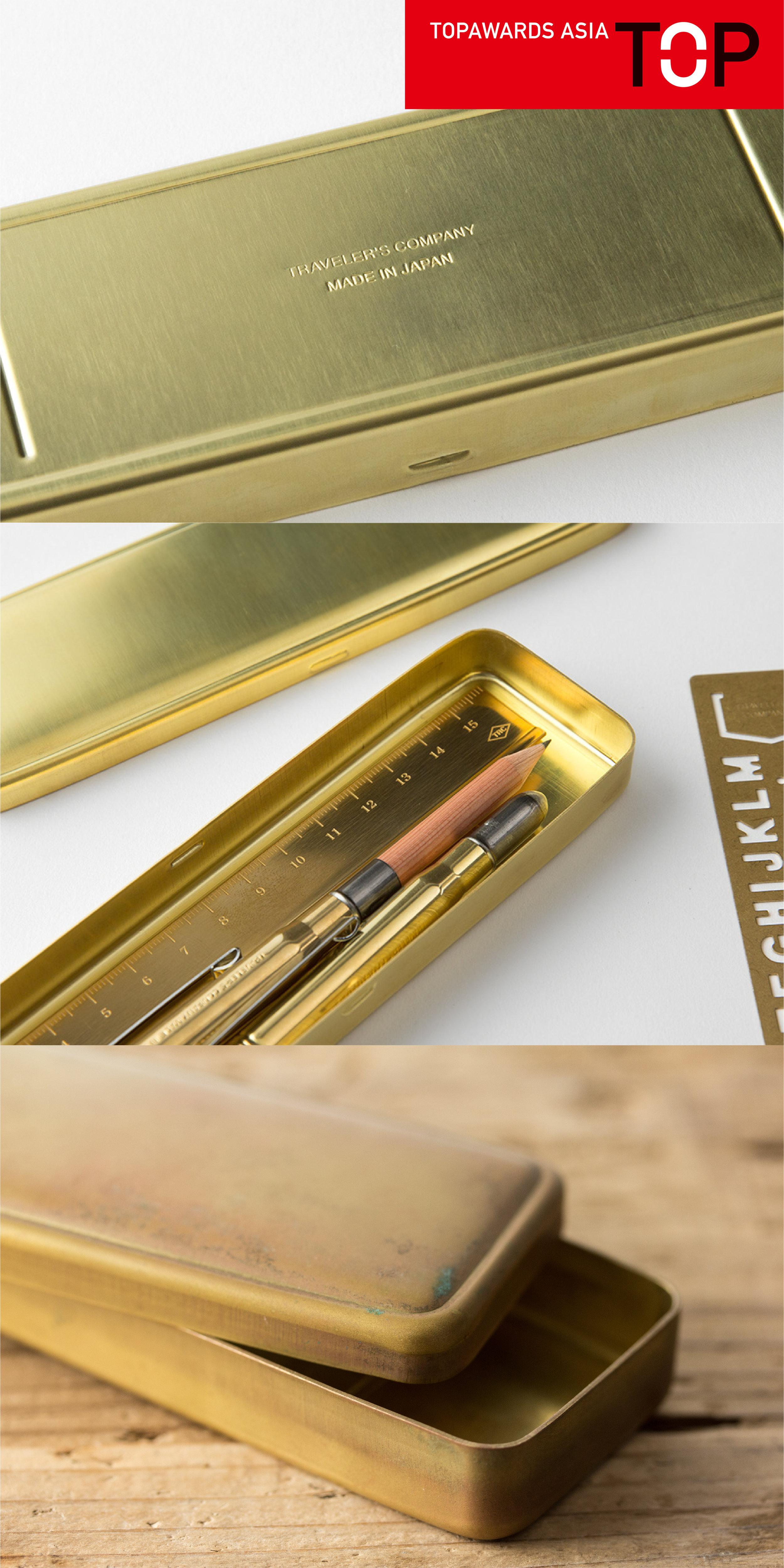 brass_HP_part 3.jpg