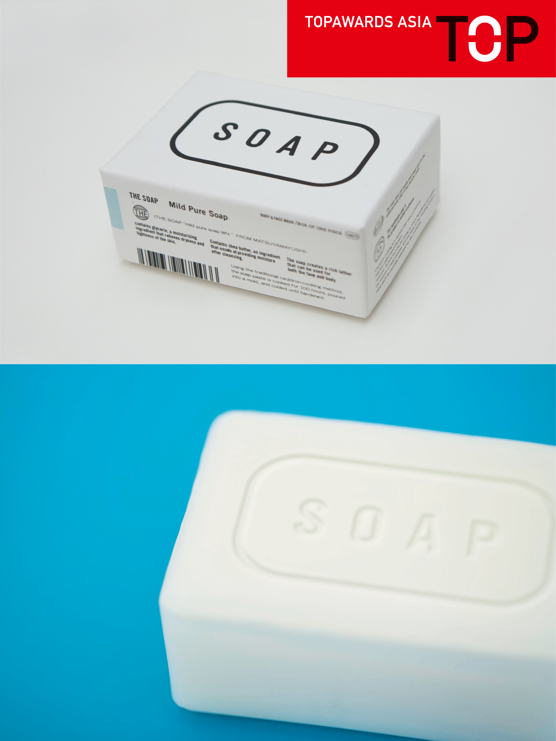 soap_HP_part 3.jpg