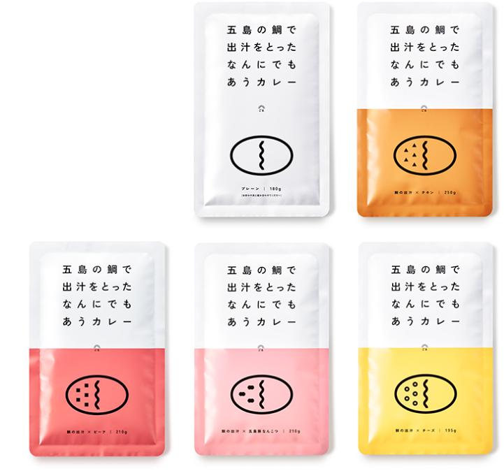 Goto Islands Curry  Client: GOTO Inc. Product Officer: Hotaka Kinoshita Design Company: Dentsu Inc. Art Director: Yu Orai Designer: Hiroaki Anetai (work up taki) Copywriter: Tomoyuki Torisu Producer: Shotaro Shimomoto