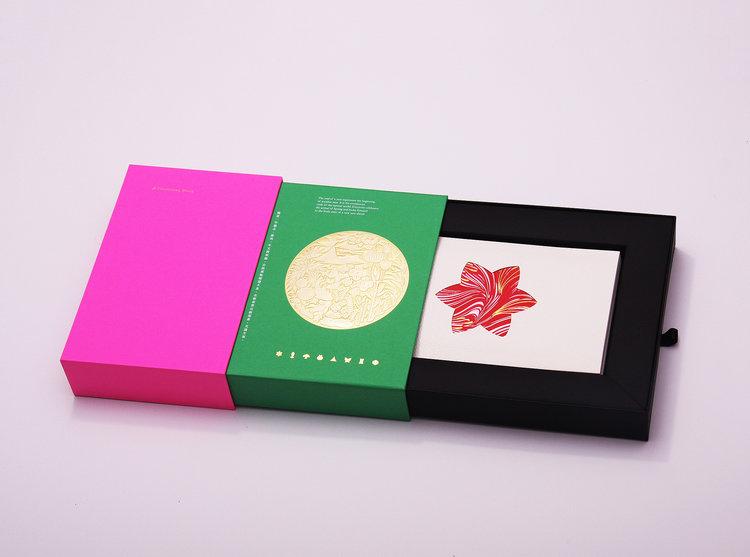 AflourishingWorld-Box5.1.jpg
