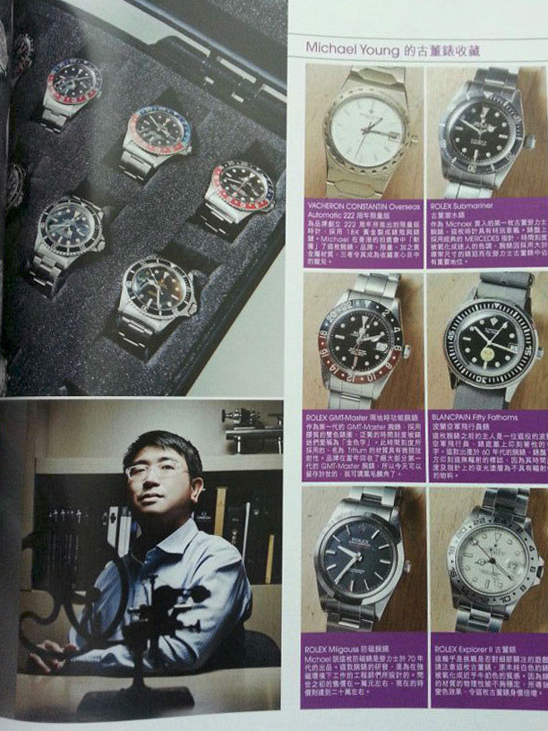 CWR and Collecting Vintage Watches (II)