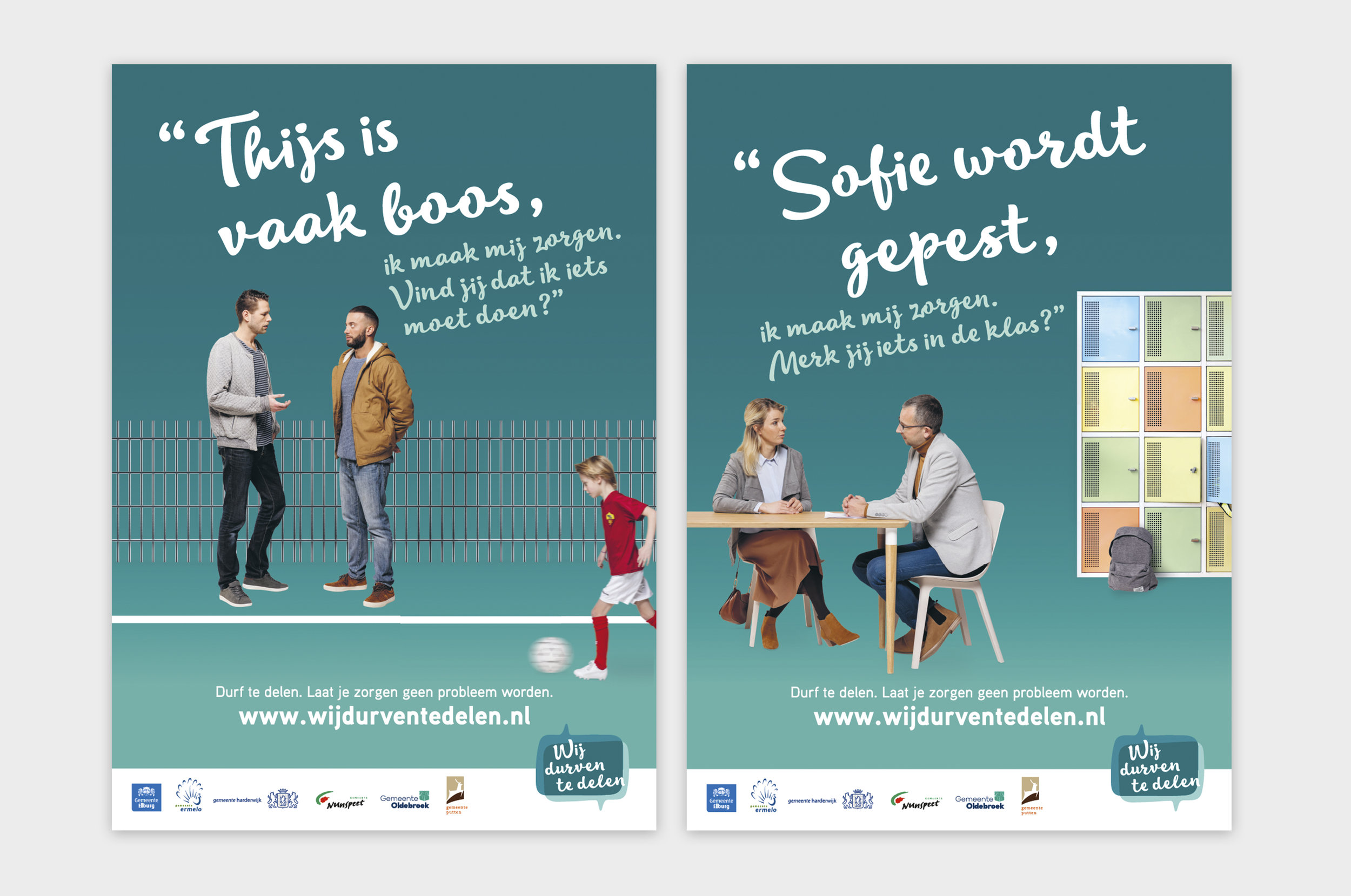 blanco-case-durftedelen-Posters_2.jpg