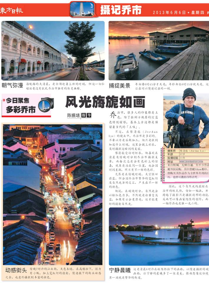 Chinese-Oriental-Newspaper interview.jpg