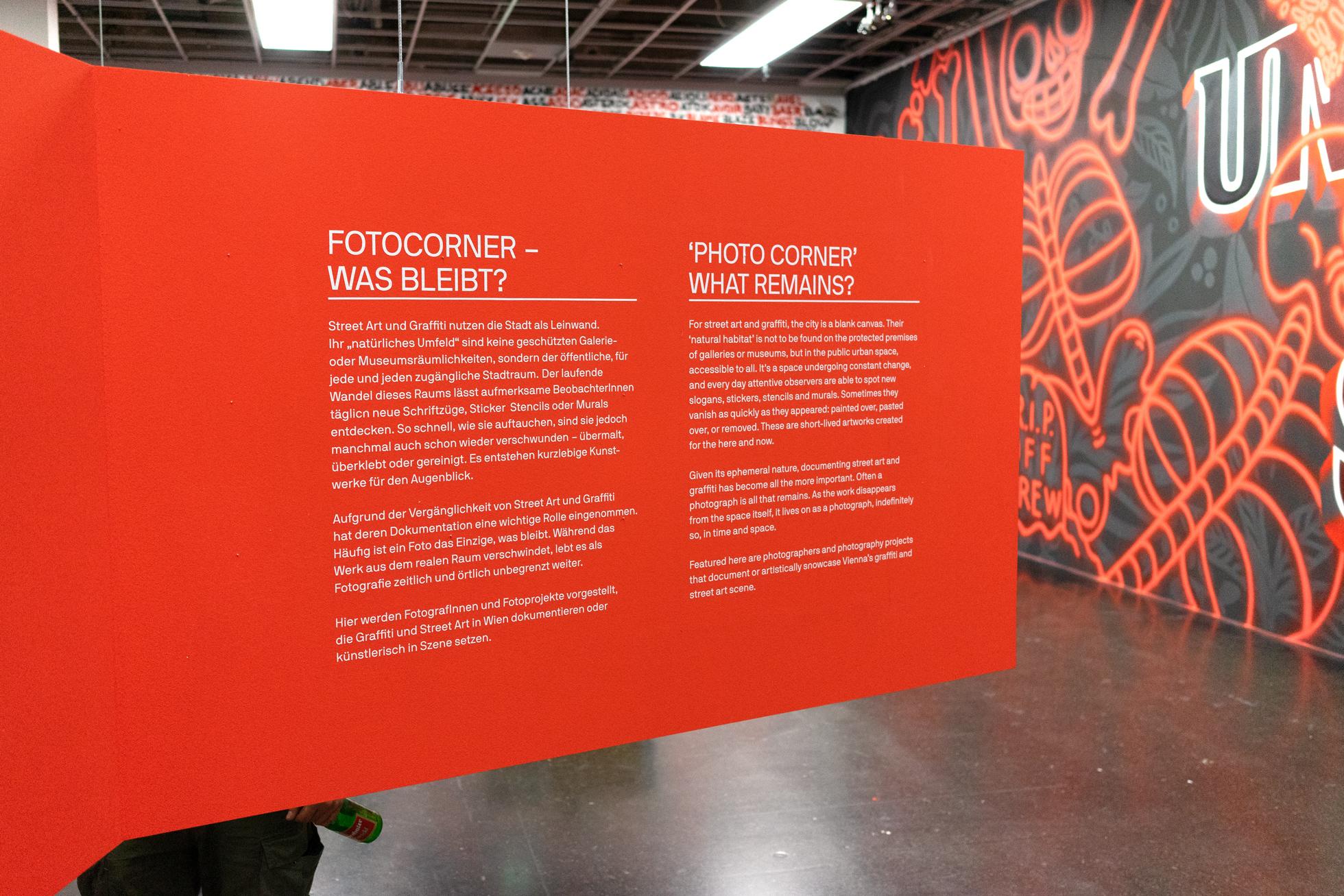 HFA Studio Wien Museum Takeover 28.jpg