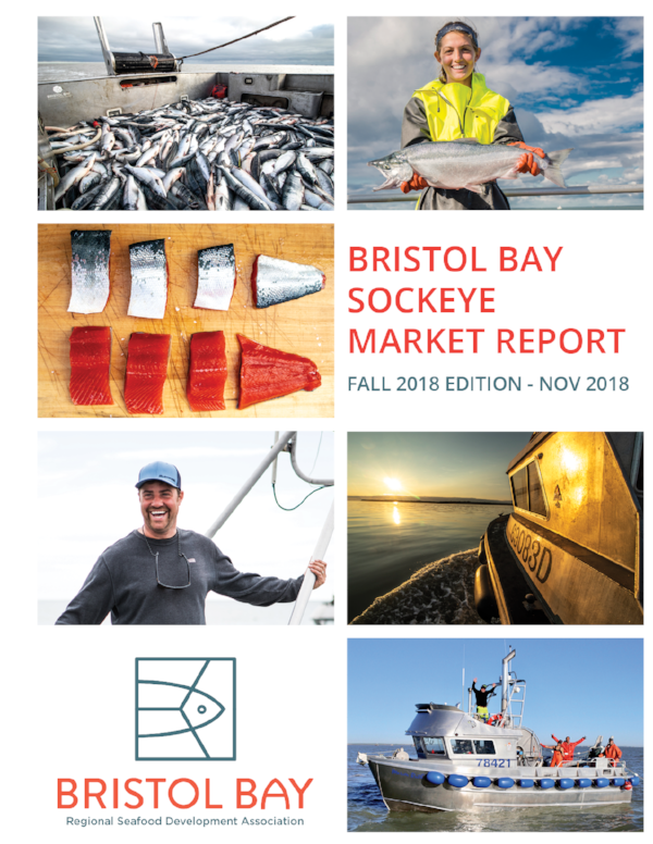 BBS-MarketReport-2018Fall-Cover-Final.png