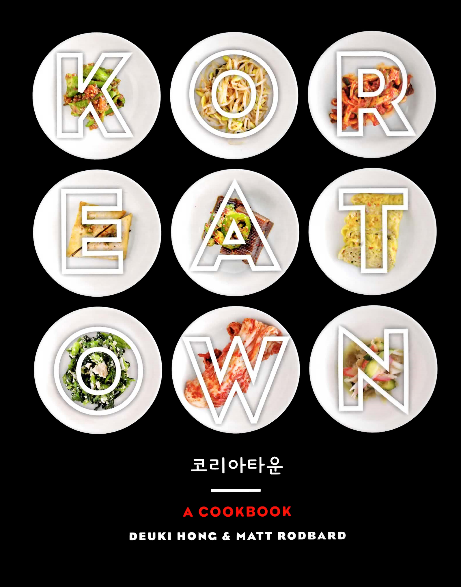Koreatown.JPG