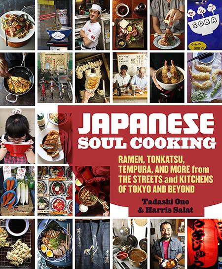 Japanese Soul Cooking.jpg