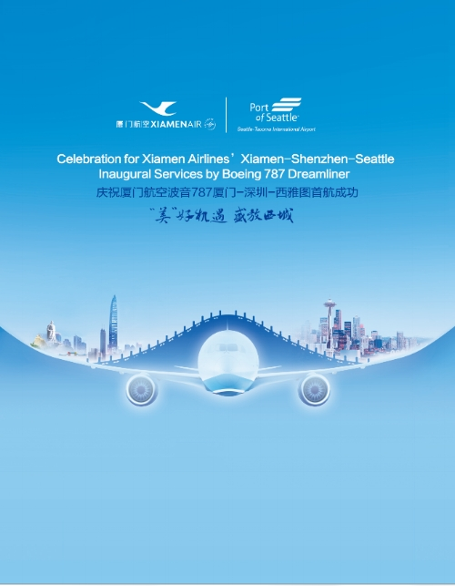 Xiamen Airlines began operating direct flights from Shenzhen and Xiamen in Mainland China to Seattle on September 26, 2016 and is advertising in the Seattle Luxury Living magazine.