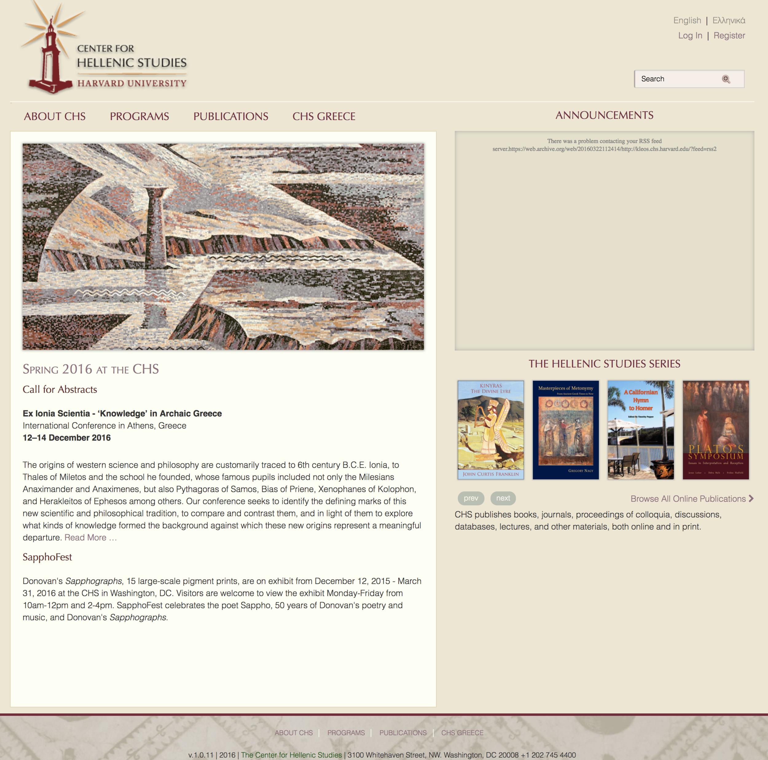 screencapture-web-archive-org-web-20160322112414-https-chs-harvard-edu-1504057477798.png