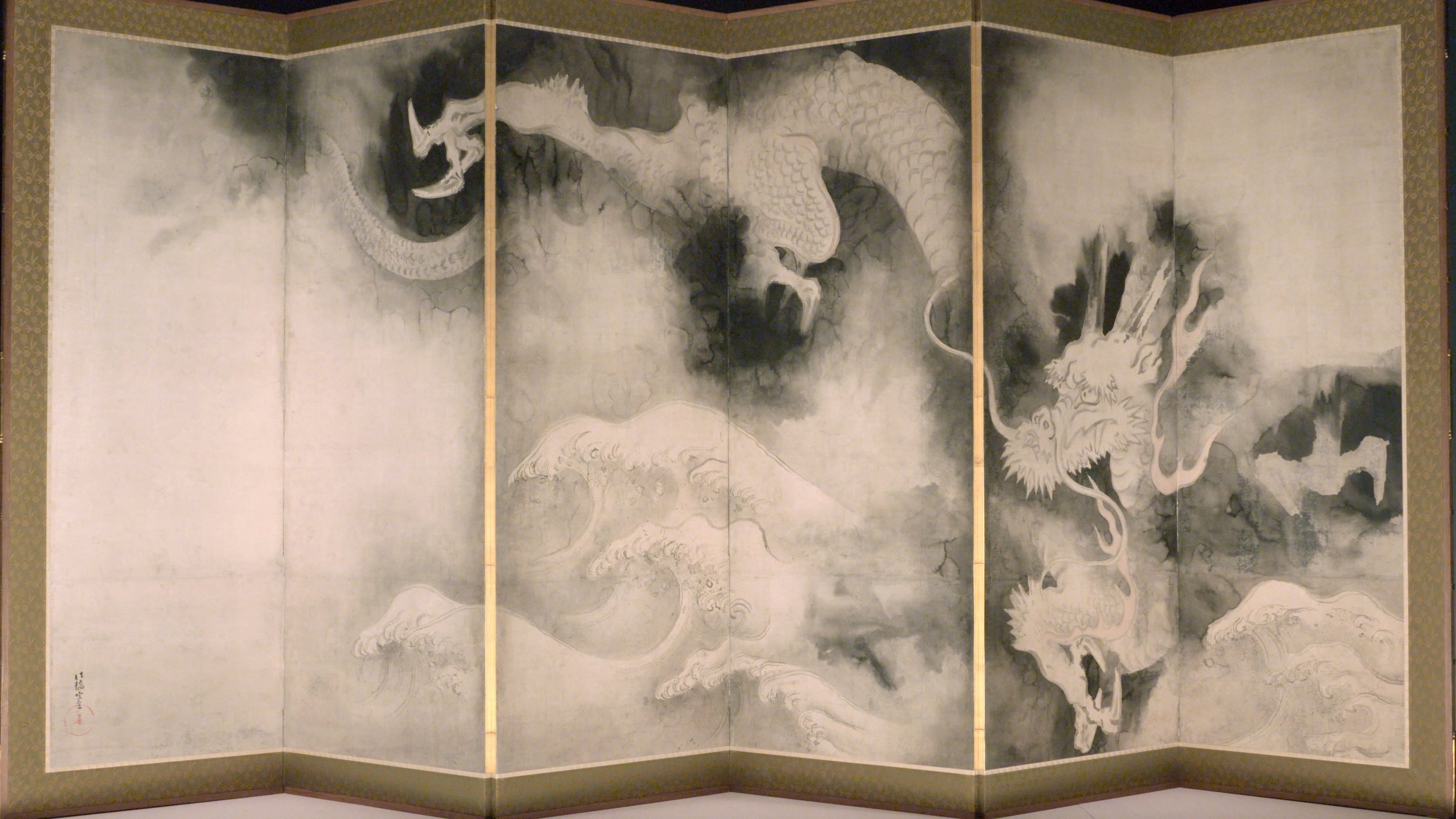 Dragons and Clouds   Freer Gallery of Art
