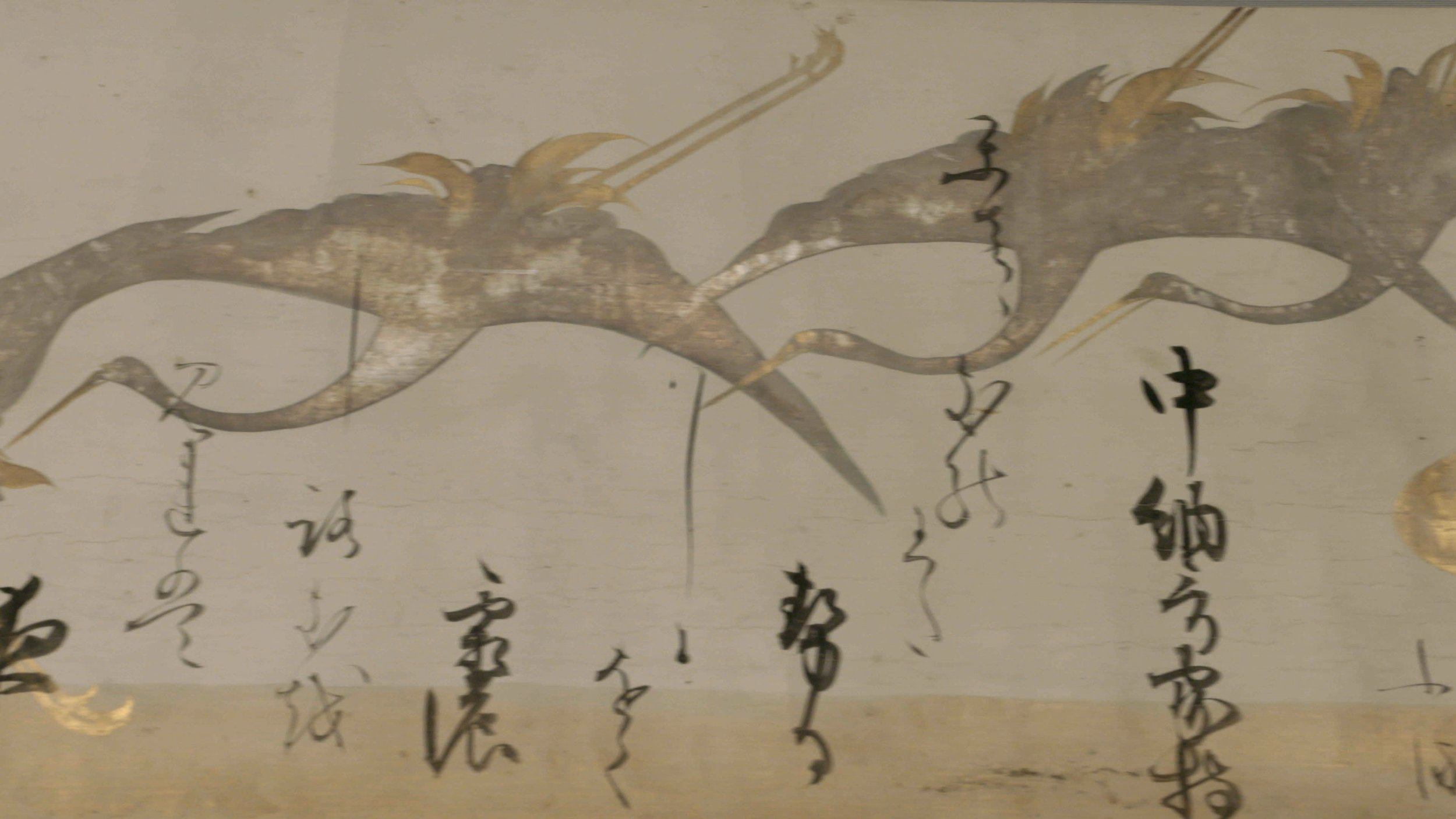 Anthology with Crane Design  Kyoto National Museum