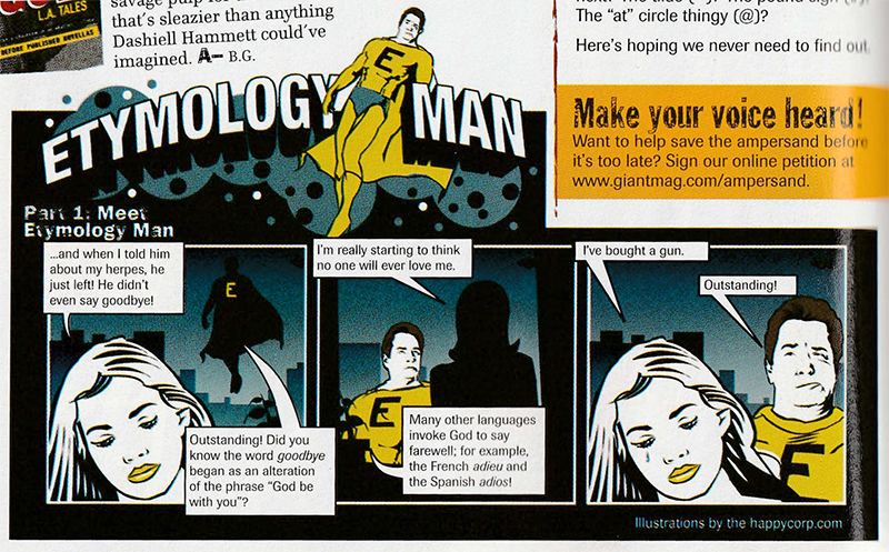 GIANT  magazine, October/November 2004, page 80