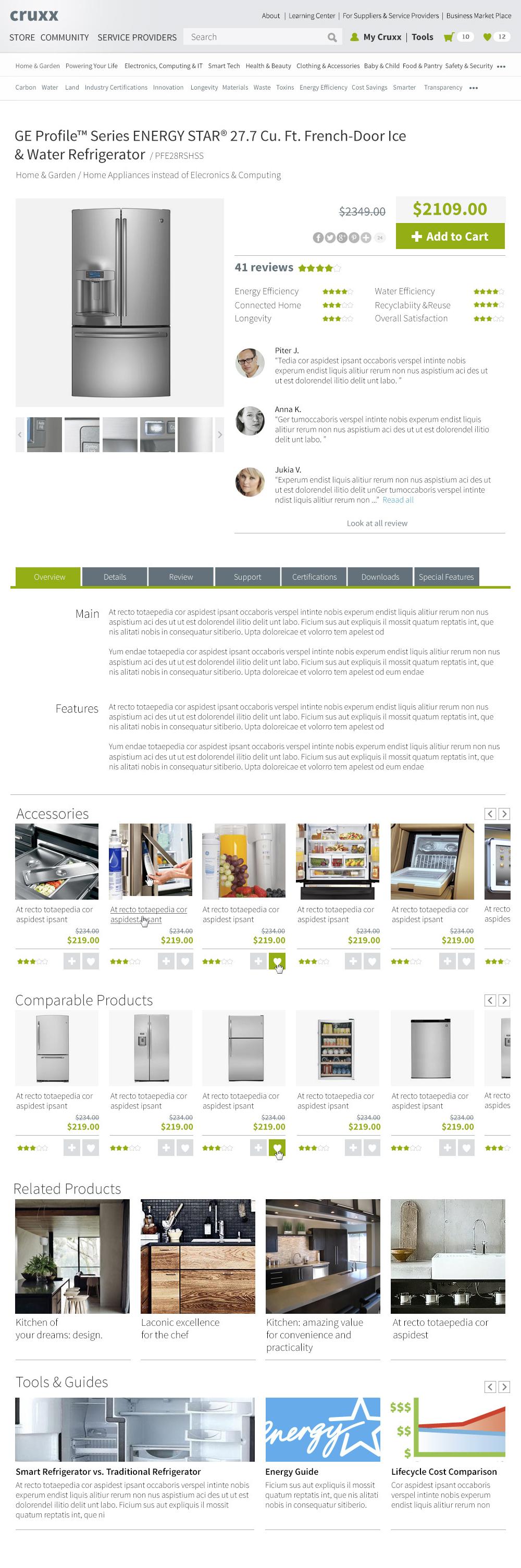 cruxx_b2c_Product.jpg