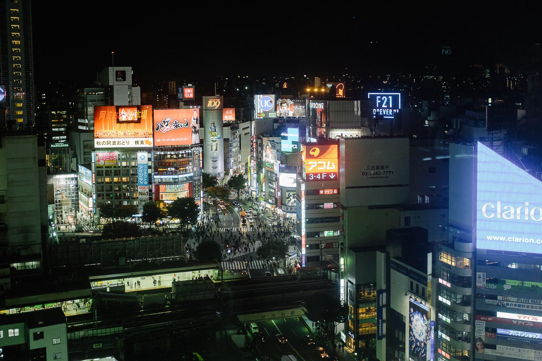Tokyo_2016_JP-0009.jpg
