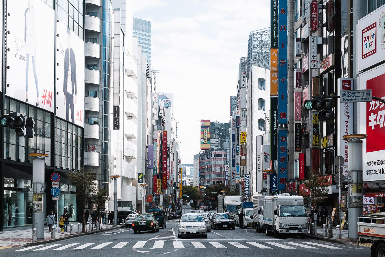 Tokyo_2016_JP-0017.jpg