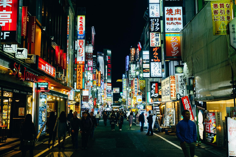 Tokyo_2016_JP-0031.jpg
