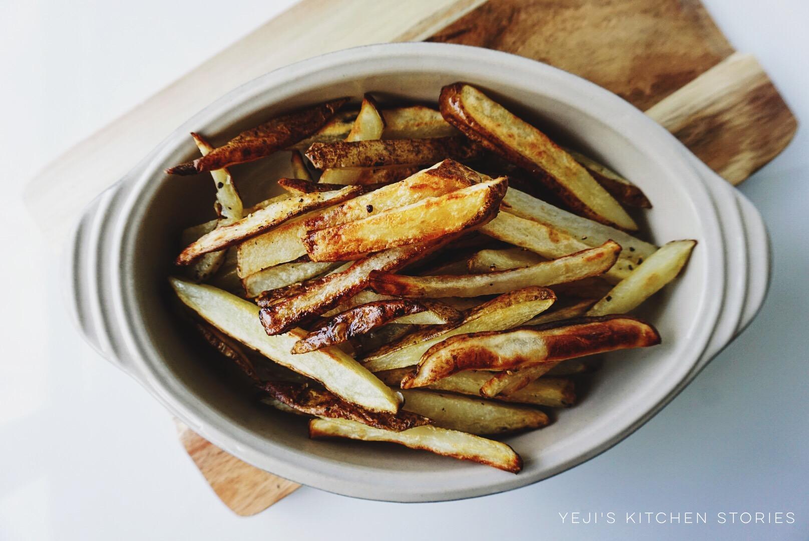 oven-baked-truffle-fries-caramelized-onions-shiitake-mushrooms