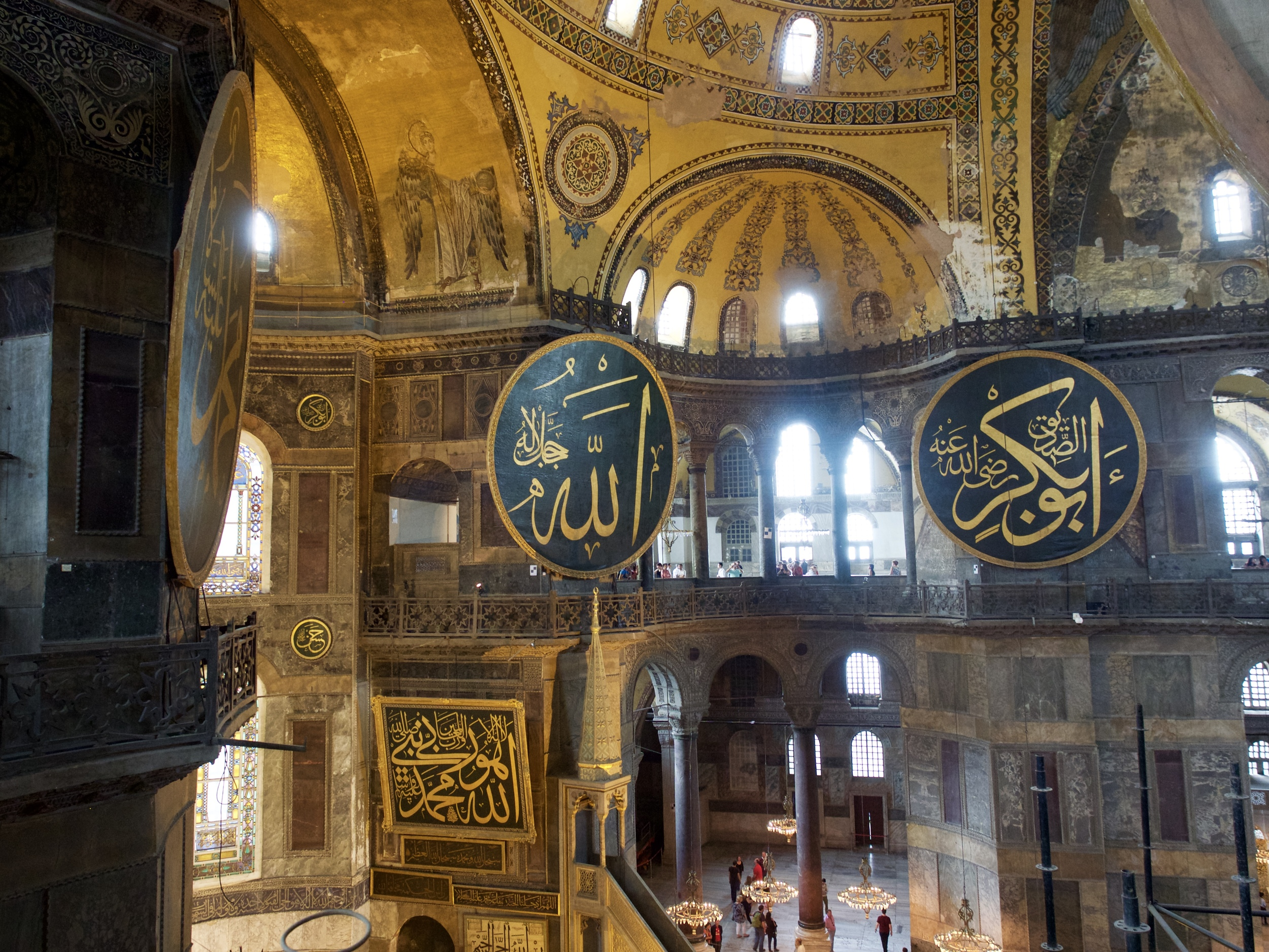 The amount of history that resides inside the Haga Sophia is astounding.