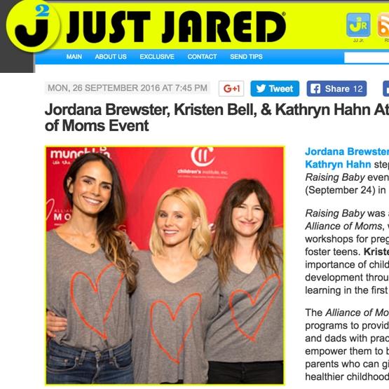 Just Jared.jpeg
