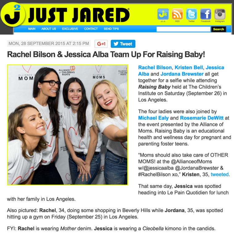 Just Jared.png