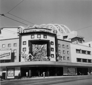 5 It�s Complicated � When Ad Designs Turn Art?: HIRAM TO   Empire Theatre, North Point, Hong Kong, c.1953, photographer unknown