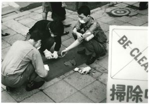 6 Art is not a verb: Donald Brook   Minoru Hirata,  Hi Red Center's Street Cleaning Event (Be Clean! And Campaign to Promote Cleanliness and Order in the Metropolitan Area),  1964. image courtesy Taka Ishii Gallery, Tokyo; © Minoru Hirata