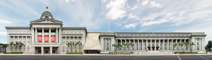 6 Open space: National Gallery Singapore: Julie Ewington,  Singapore    National Gallery Singapore redevelopment by Studio Milou Singapore and CPG Consultants Pte Ltd; image courtesy the National Gallery Singapore