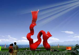 8 Changchun: the Sculpture Capital of China: KEN SCARLETT   Zhang Jianfeng, computer-generated image of  The Dragon Flying Over the North , painted steel, 35m-high; located at the entrance to the High-Tech area, Changchun; image courtesy the artist