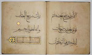 2 The arts of Islam: Treasures from the Nasser D Khalili CollectioN: MICHAEL DESMOND,  Sydney    Part 8 of a 30-part  Qur'an , Iran, perhaps Azerbaijan, c. 1175-1225 AD, ink, gold and opaque watercolour on paper, 92 folios, 3 lines to the page
