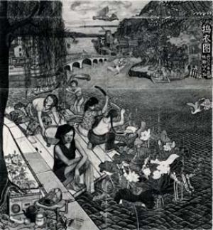 11 A narrowing of horizons: The Shanghai and Gwangju Biennales 2006: JOHN CLARK   Qiu Jie [China],  Washerwomen,  2006 Shanghai Biennale