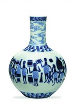 16 Creative archaeology over Arafura seas: STELLA GRAY   Blue and white bottle vase with design from painting by John Bulunbulun, 2010