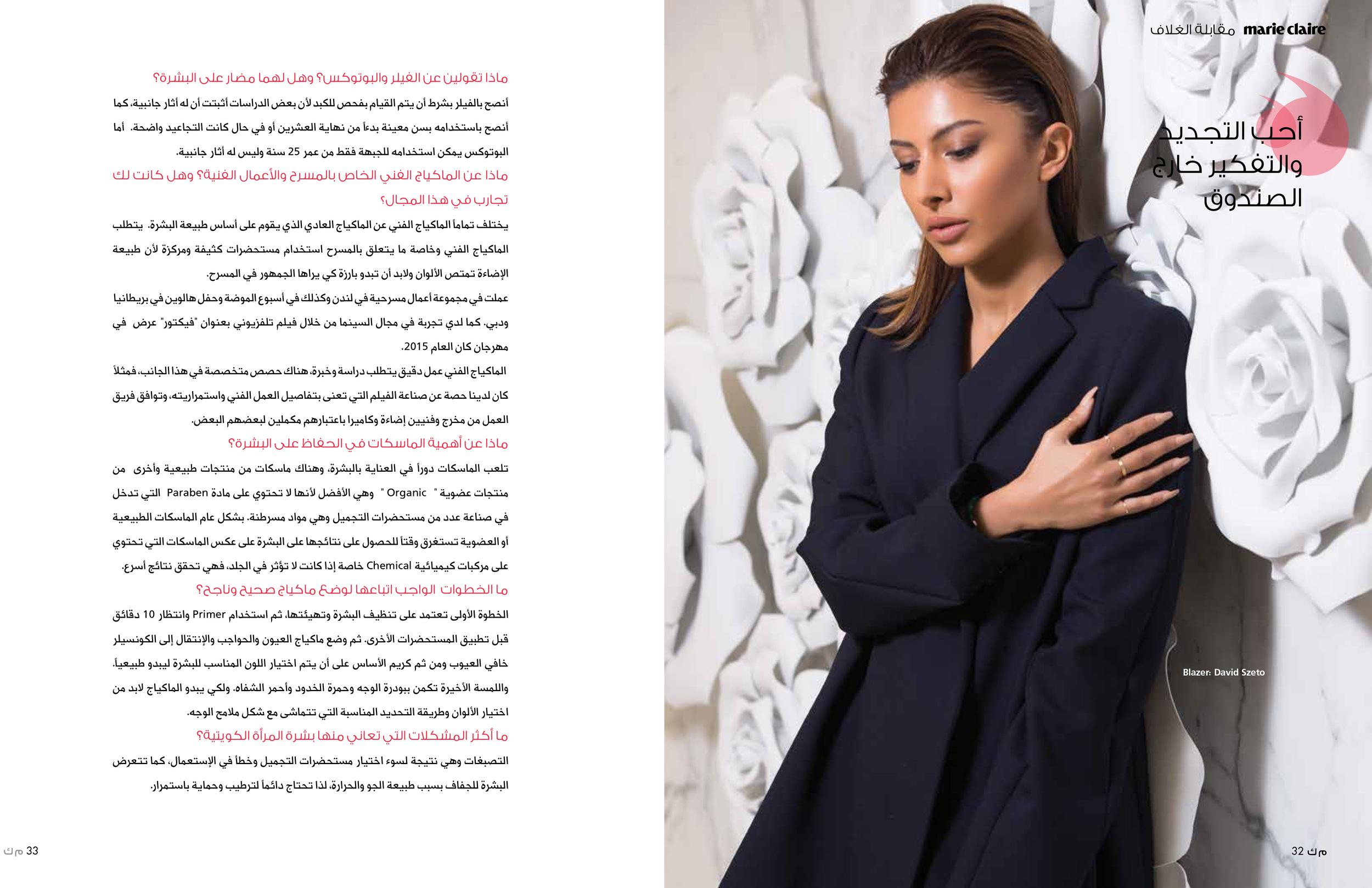 28-cover-story-11p-5.jpg