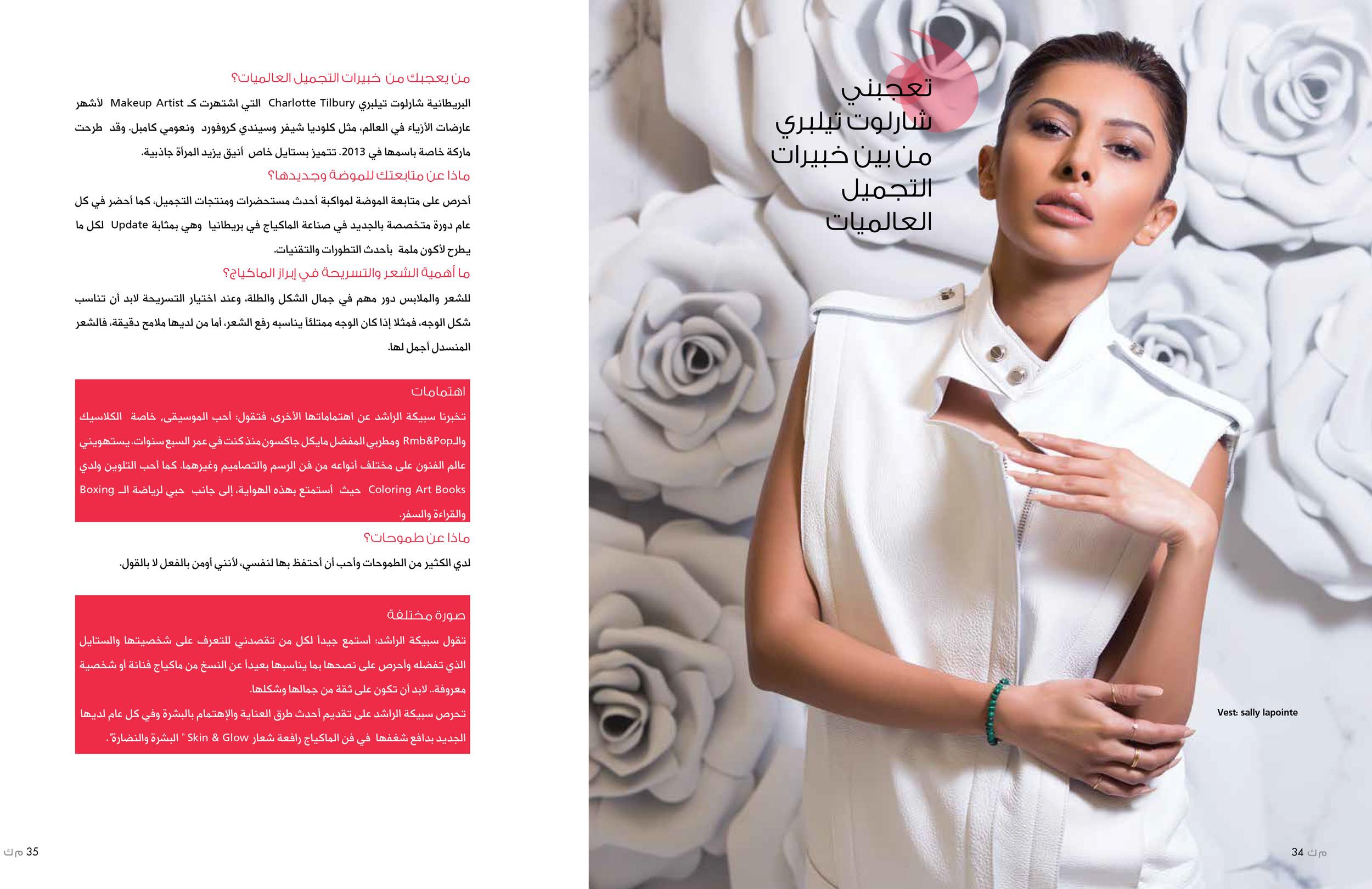 28-cover-story-11p-6.jpg