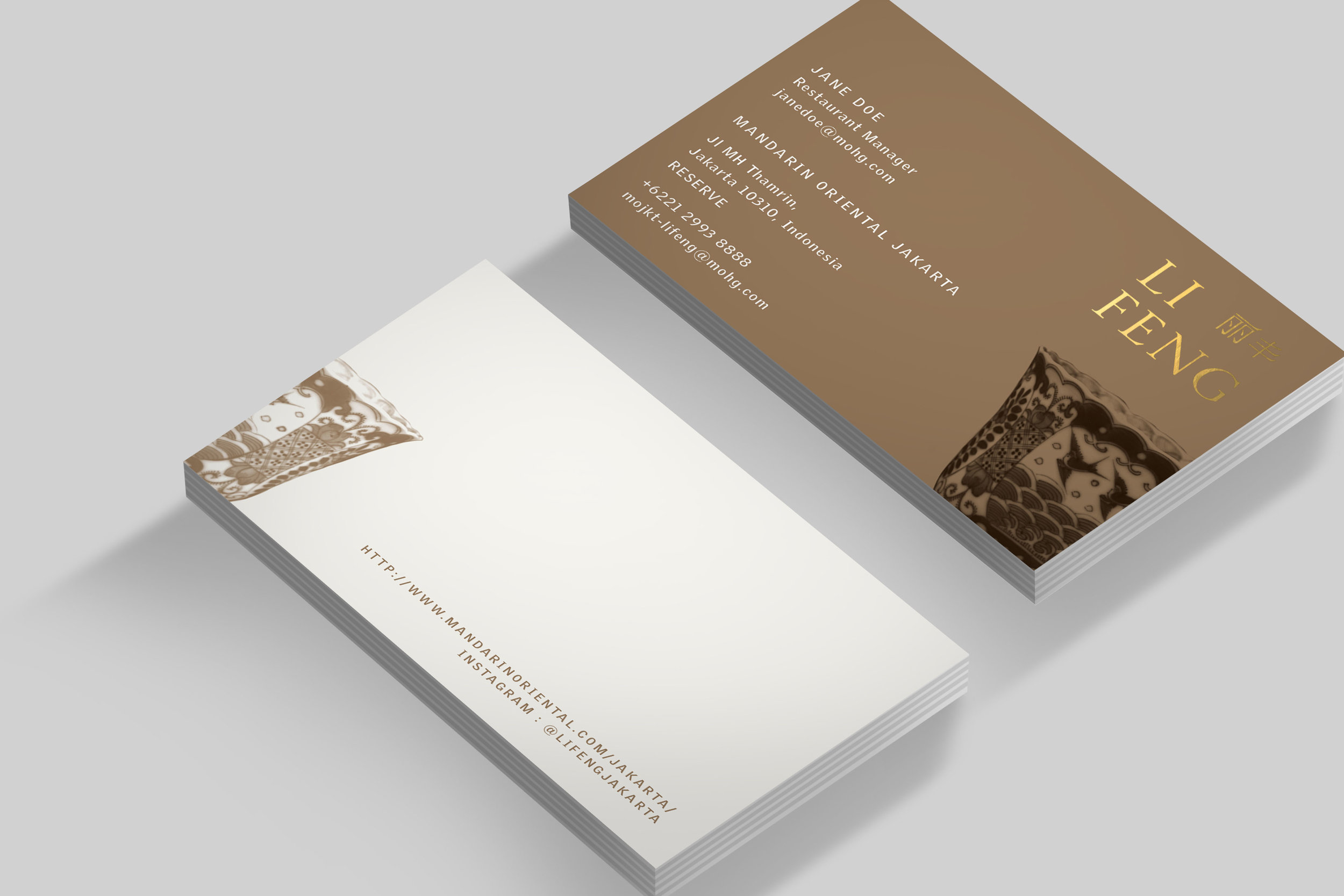LiFeng Stationary Preview 02.jpg