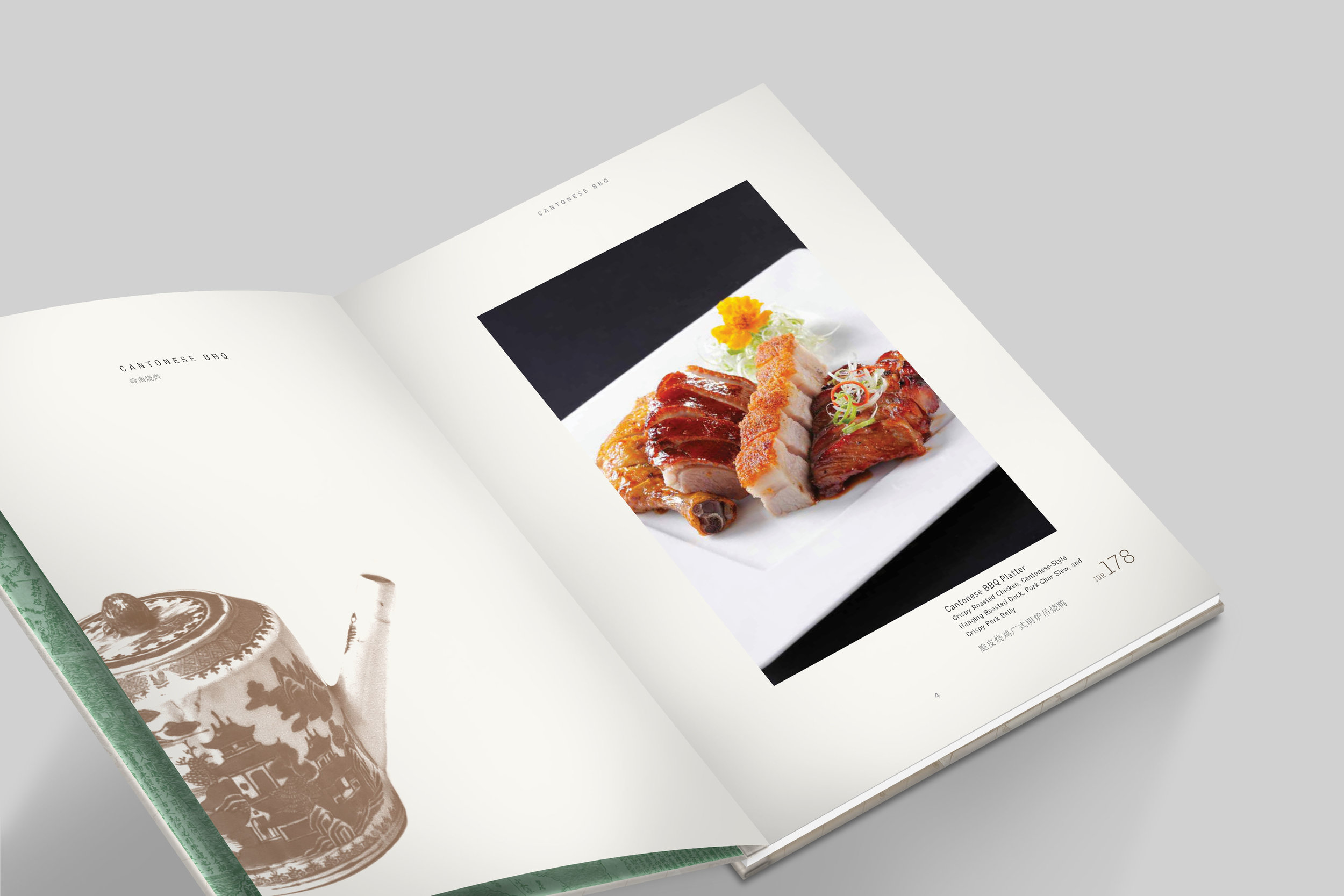 LiFeng Stationary Preview 07c.jpg