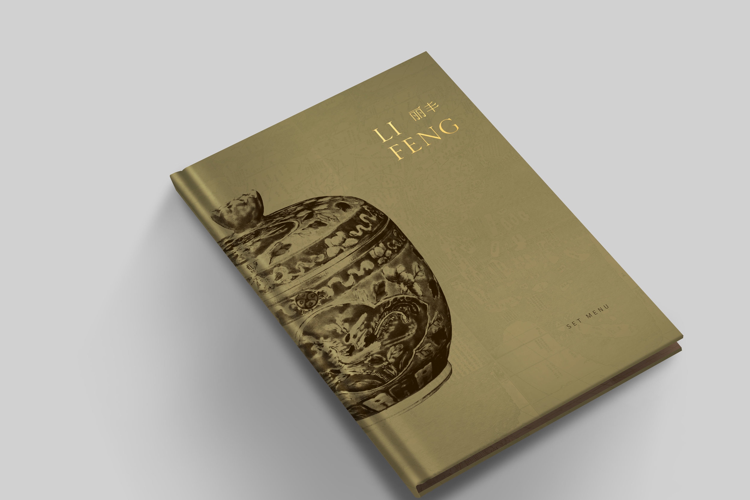LiFeng Stationary Preview 08.jpg