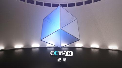 CCTV9WEB_0059.jpg