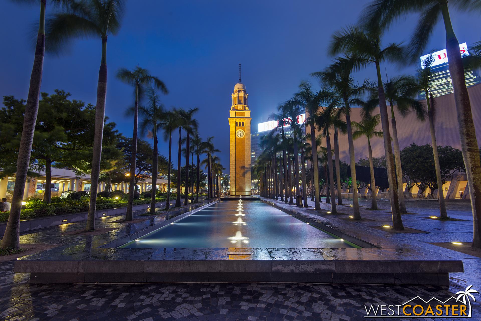 "The Tsim Sha Tsui (pronounced more like ""jeem sah juoi"" in Cantonese) Clock Tower."