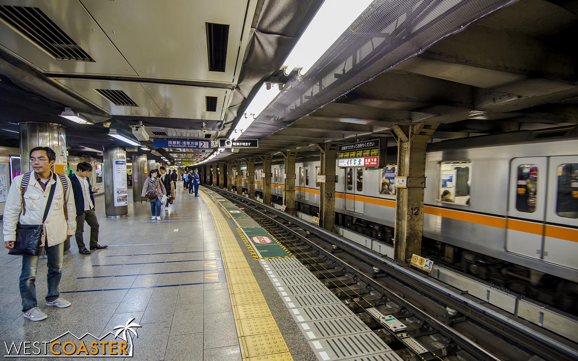 The Tokyo subway system is the most comprehensive and inter-connected in the world.