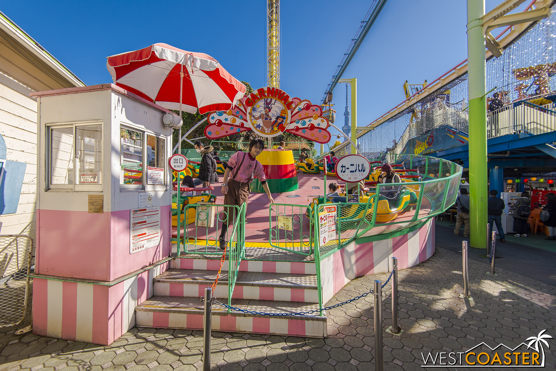 Another view of Carnival.