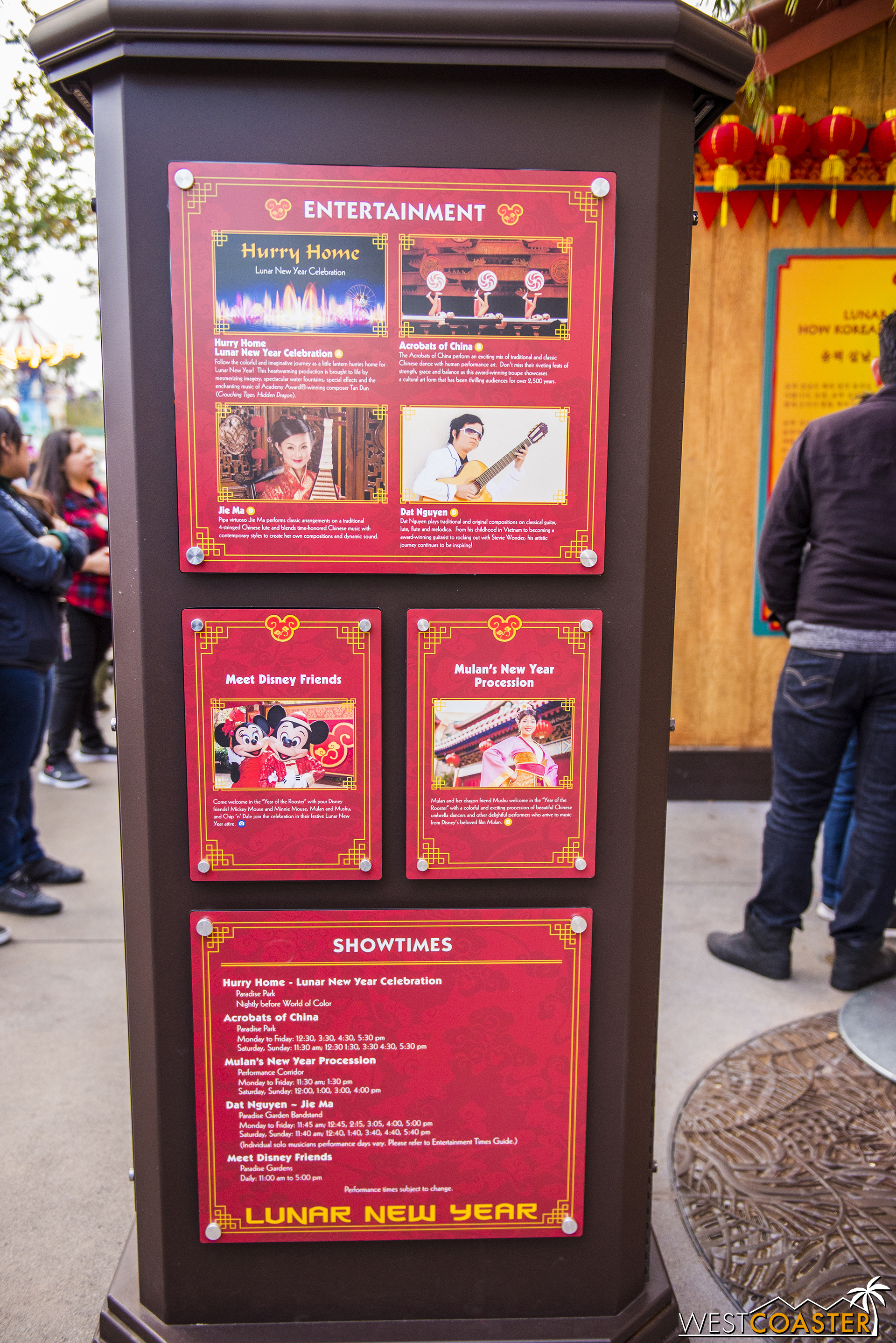 Descriptions of the entertainment can be found at every Lunar New Year Marketplace, adjacent to the food menu sides.