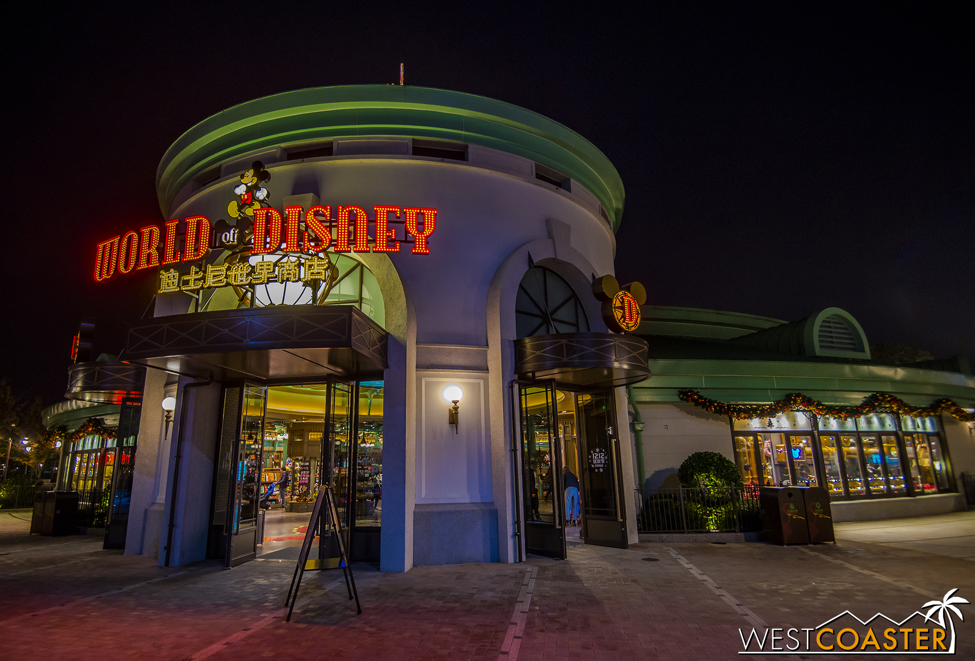 World of Disney anchors the Disneytown complex.